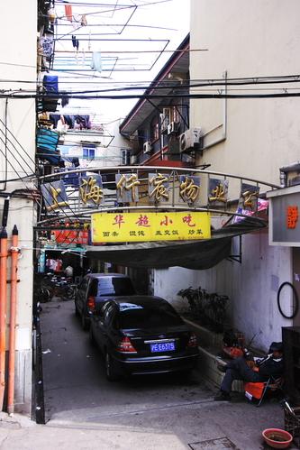 In_shanghai_2