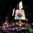 Mms_at_times_square